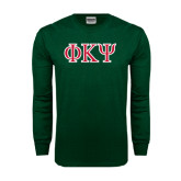 Dark Green Long Sleeve T Shirt-Greek Letters