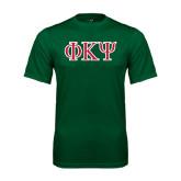 Performance Dark Green Tee-Greek Letters