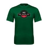 Performance Dark Green Tee-Official Logo