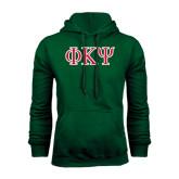 Dark Green Fleece Hood-Greek Letters