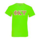 Neon Green T Shirt-Greek Letters