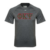 Under Armour Carbon Heather Tech Tee-Greek Letters