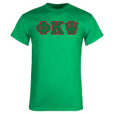 Kelly Green T Shirt-Greek Letters Tackle Twill, Tackle Twill