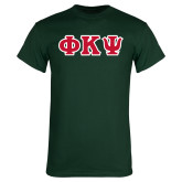 Dark Green T Shirt-Greek Letters Tackle Twill, Tackle Twill