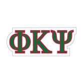 Medium Magnet-Greek Letters, 8in x 3in
