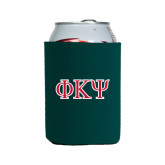 Collapsible Green Can Holder-Greek Letters