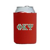 Collapsible Red Can Holder-Greek Letters