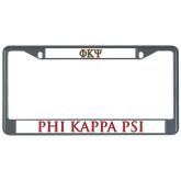 Metal License Plate Frame in Black-Greek Letters