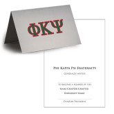 Personalized Bid Card 7 x 5 w Blank Envelope-