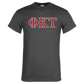 Charcoal T Shirt-Greek Letters - Two Color