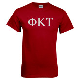 Cardinal T Shirt-Greek Letters