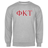 Grey Fleece Crew-Greek Letters - Two Color