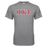 Grey T Shirt-Greek Letters - Two Color