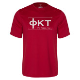 Performance Cardinal Tee-Primary Mark