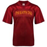 Replica Cardinal Adult Football Jersey-Generic Arched Phi Kappa Tau