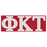 Large Magnet-Greek Letters - Two Color