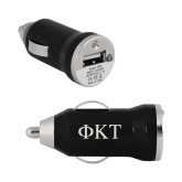 On the Go Black Car Charger-Greek Letters