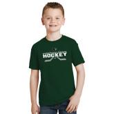 Youth Dark Green T Shirt-Hockey Crossed Sticks Design