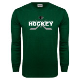 Dark Green Long Sleeve T Shirt-Hockey Crossed Sticks Design