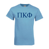 Light Blue T-Shirt-Greek Letters