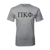 Grey T Shirt-Greek Letters - 2 Color