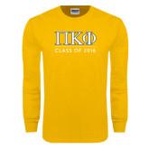 Gold Long Sleeve T Shirt-Class of 2016
