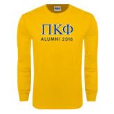 Gold Long Sleeve T Shirt-Alumni of 2016