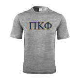 Performance Grey Heather Contender Tee-Greek Letters - 2 Color