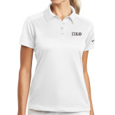 Ladies Nike Dri Fit White Pebble Texture Sport Shirt-Greek Letters - 2 Color