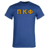 Royal T Shirt-Greek Letters Tackle Twill