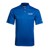 Nike Dri Fit Royal Pebble Texture Sport Shirt-Greek Letters