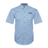 Light Blue Twill Button Down Short Sleeve-Greek Letters - 2 Color