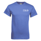 Arctic Blue T Shirt-Greek Letters