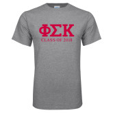 Grey T Shirt-Class of Design