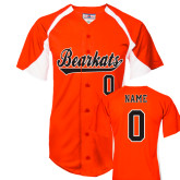 Replica Orange Baseball Jersey-Personalized