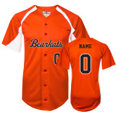 Replica Orange Adult Baseball Jersey-SH Paw Official Logo
