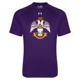 Under Armour Purple Tech Tee-Deus Meumque Jus