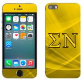 iPhone 5/5s Skin-Greek Letters