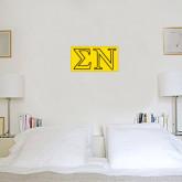 1 ft x 2 ft Fan WallSkinz-Greek Letters w/ Trim