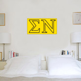 2 ft x 4 ft Fan WallSkinz-Greek Letters w/ Trim