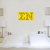 1.5 ft x 3 ft Fan WallSkinz-Greek Letters w/ Trim