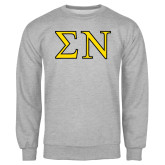Grey Fleece Crew-Greek Letters w/ Trim