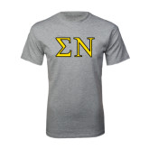 Grey T Shirt-Greek Letters w/ Trim