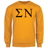 Gold Fleece Crew-Greek Letters