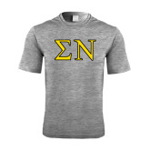 Performance Grey Heather Contender Tee-Greek Letters w/ Trim