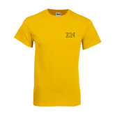 Gold T Shirt-Greek Letters w/ Trim
