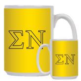 Full Color White Mug 15oz-Greek Letters w/ Trim