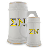 Full Color Decorative Ceramic Mug 22oz-Greek Letters w/ Trim