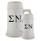 Full Color Decorative Ceramic Mug 22oz-Greek Letters