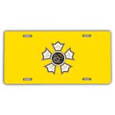 License Plate-Badge